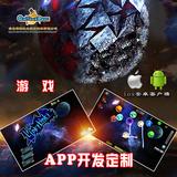 游戏类app